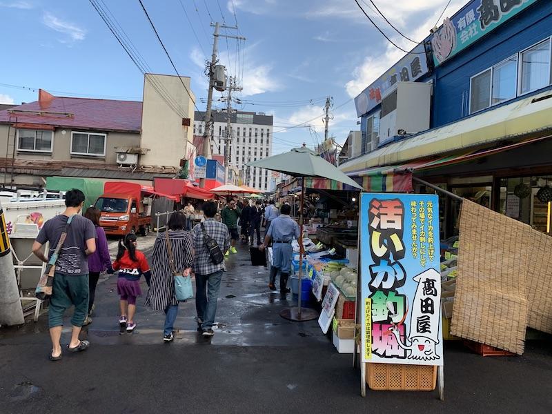 函館朝市 場外