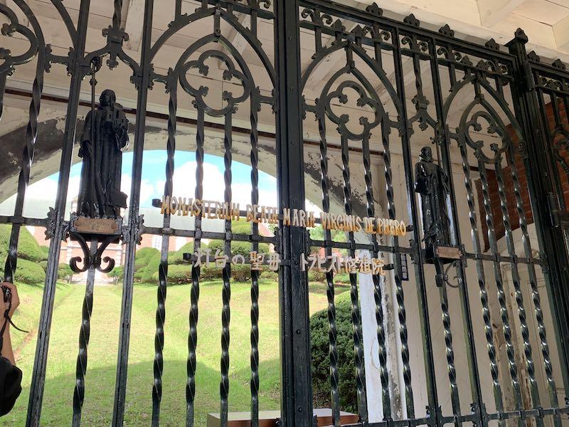トラピスト修道院の門 @ 函館