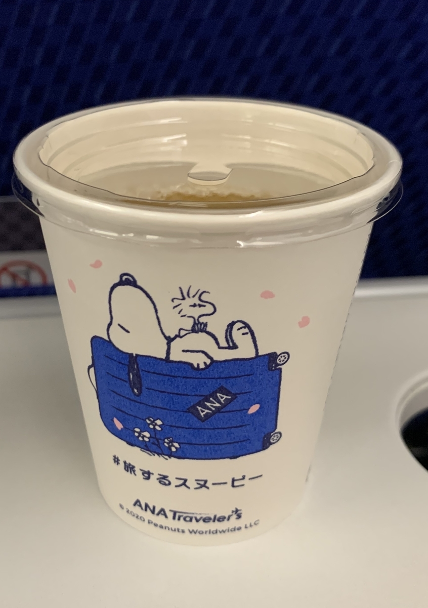 2020年9月 全日空で提供されたスヌーピーカップのお茶