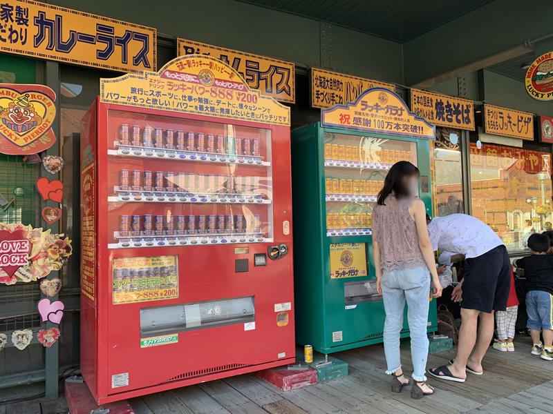 ラッキーピエロの自動販売機 ベイエリア 函館