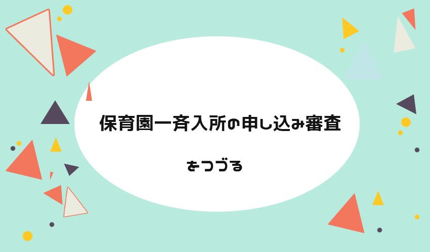 f:id:chiyo_chiyo:20181220154024j:plain