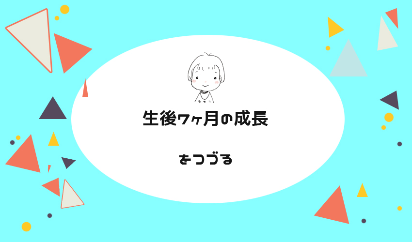 f:id:chiyo_chiyo:20181220175818j:plain