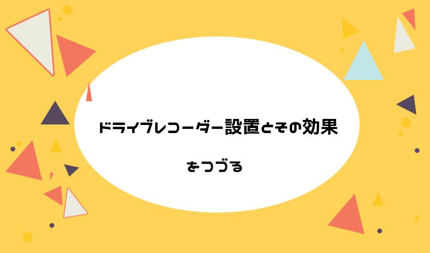 f:id:chiyo_chiyo:20181223153704j:plain