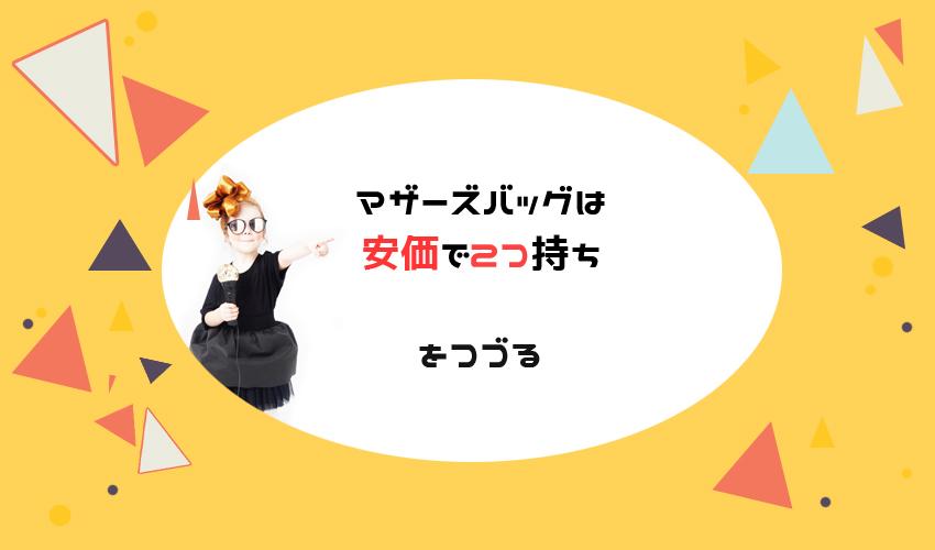 f:id:chiyo_chiyo:20181224202621j:plain