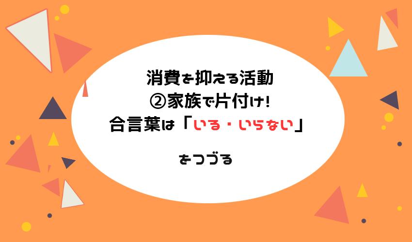 f:id:chiyo_chiyo:20190107213705j:plain