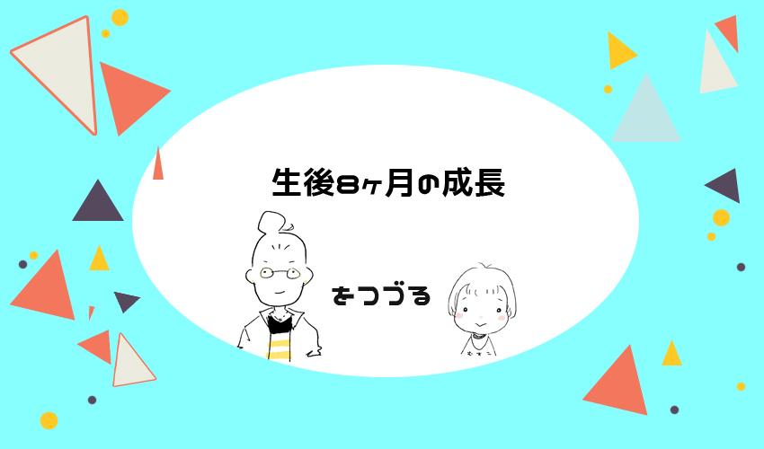 f:id:chiyo_chiyo:20190115113752j:plain