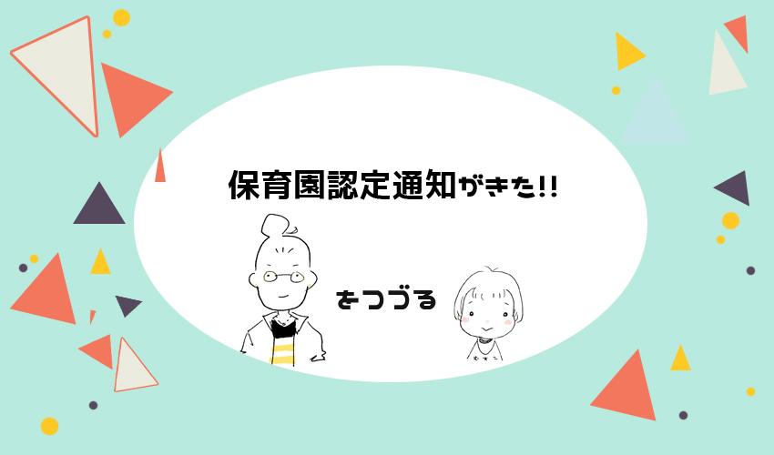 f:id:chiyo_chiyo:20190307170552j:plain