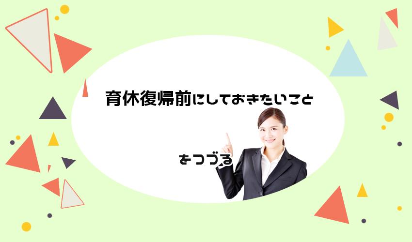 f:id:chiyo_chiyo:20190324162125j:plain