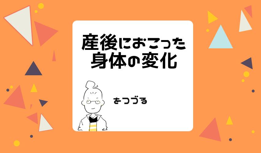 f:id:chiyo_chiyo:20190418205705j:plain