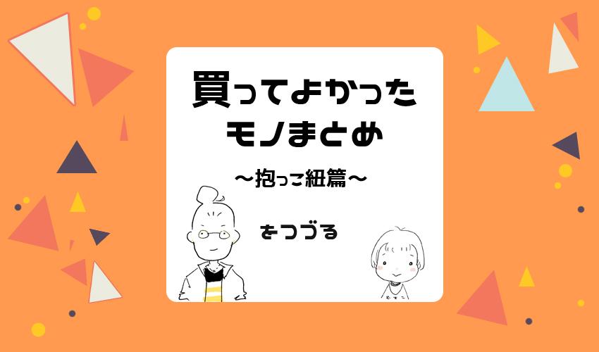 f:id:chiyo_chiyo:20190420001227j:plain