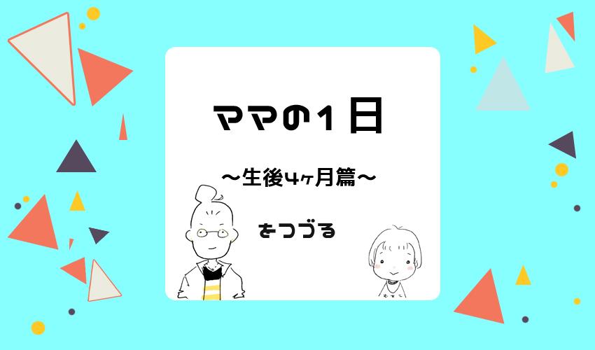 f:id:chiyo_chiyo:20190420001857j:plain