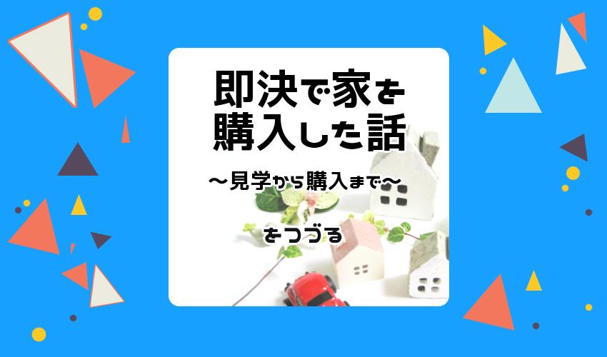 f:id:chiyo_chiyo:20190420004014j:plain