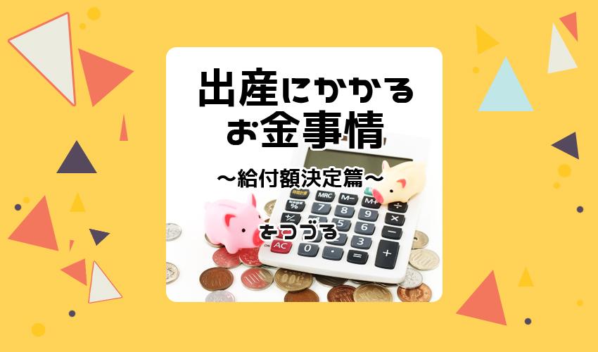 f:id:chiyo_chiyo:20190420004908j:plain