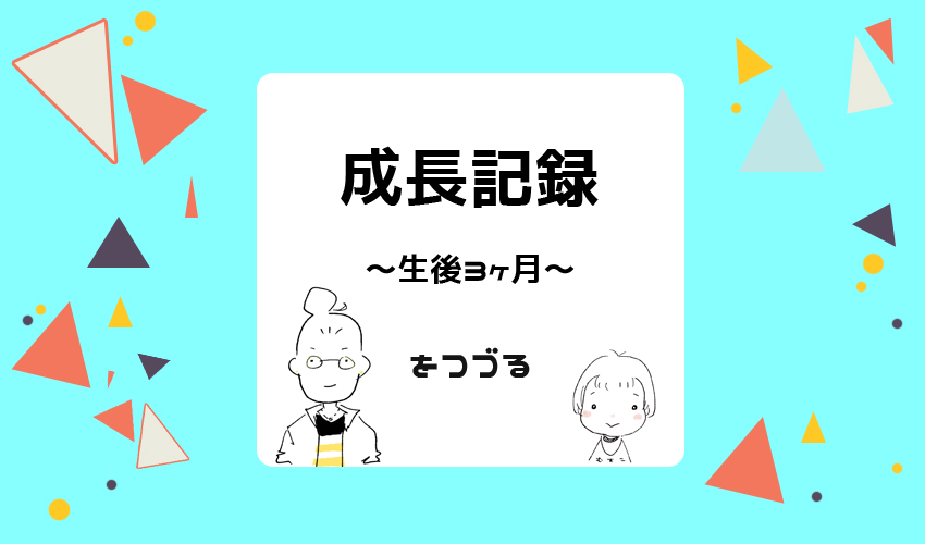 f:id:chiyo_chiyo:20190420094421j:plain