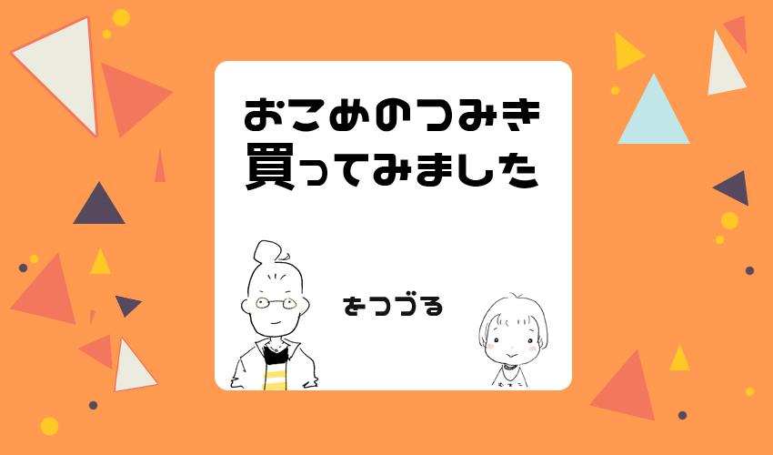 f:id:chiyo_chiyo:20190421145615j:plain