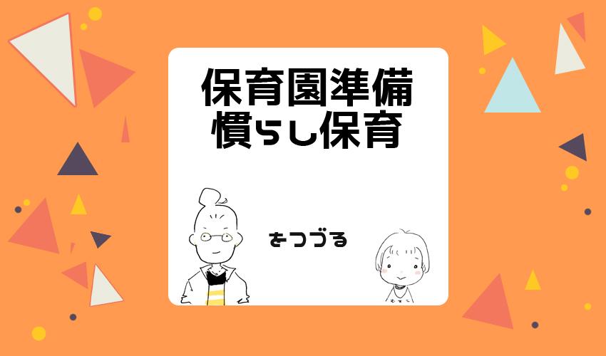 f:id:chiyo_chiyo:20190421153822j:plain
