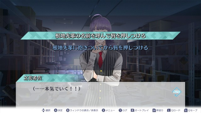 f:id:chiyo_komori:20210331132338j:image