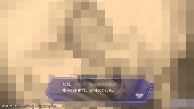f:id:chiyo_komori:20210527145719j:image