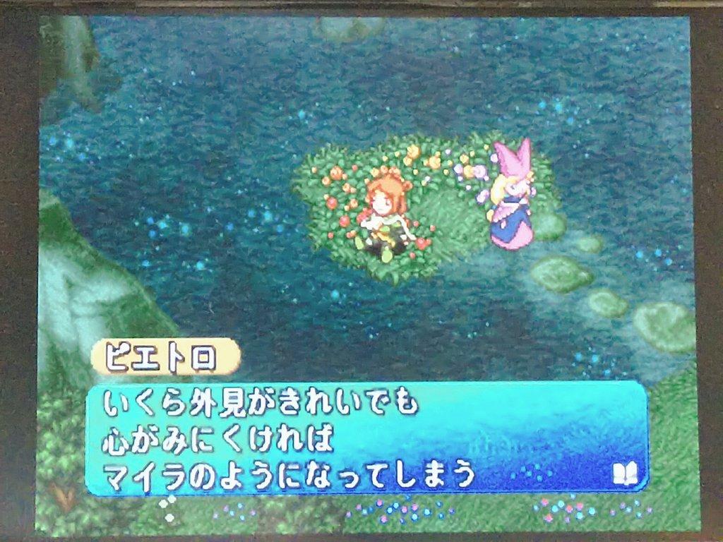 f:id:chiyo_komori:20210826093609p:plain