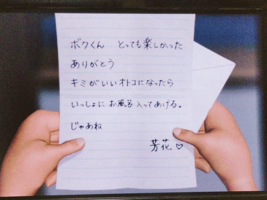 f:id:chiyo_komori:20210827094657p:plain