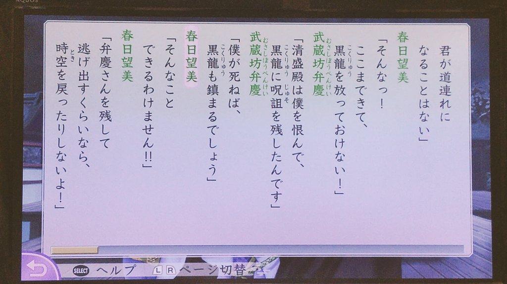 f:id:chiyo_komori:20210916105830p:plain