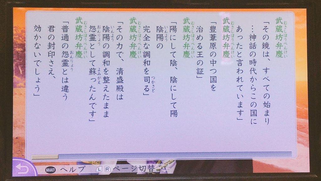 f:id:chiyo_komori:20210916110235p:plain