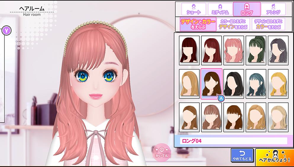 f:id:chiyo_komori:20211013100803p:plain