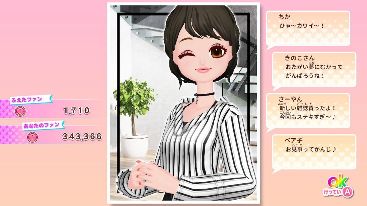 f:id:chiyo_komori:20211013102139p:plain