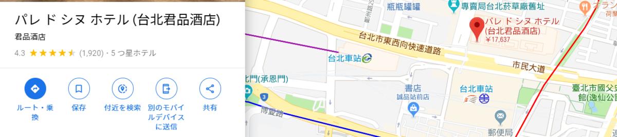 f:id:chiyobi:20190504125155p:plain
