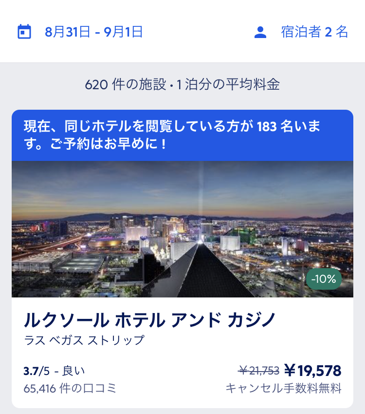 f:id:chiyobi:20190526211640p:plain
