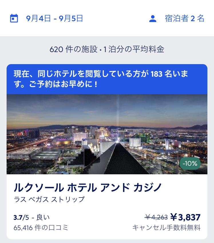 f:id:chiyobi:20190526211656p:plain
