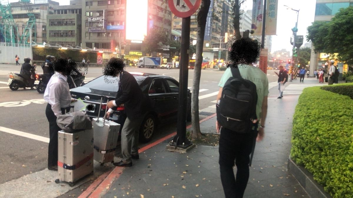 f:id:chiyobi:20190717200555j:plain
