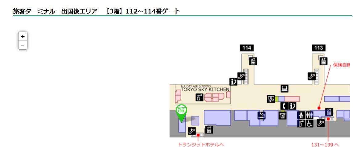 f:id:chiyobi:20190728162922j:plain