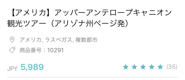 f:id:chiyobi:20190818201623p:plain