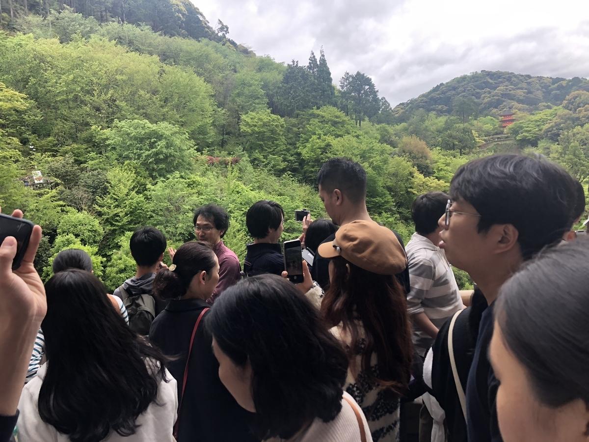 f:id:chiyobi:20190827205647j:plain