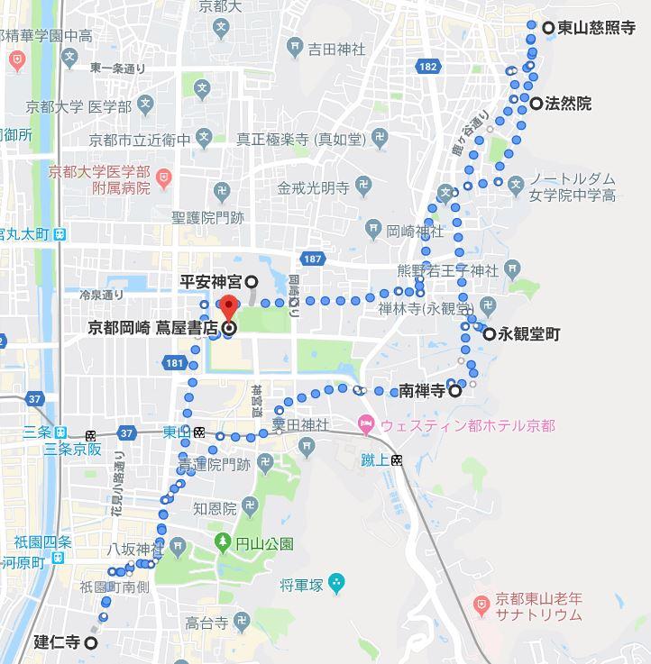 f:id:chiyobi:20190827212359j:plain