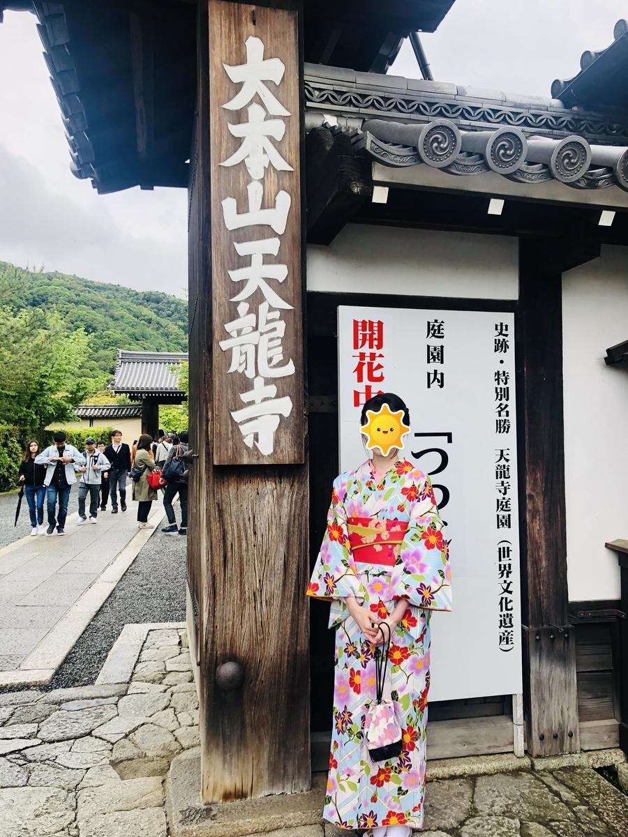 f:id:chiyobi:20191120201004j:plain