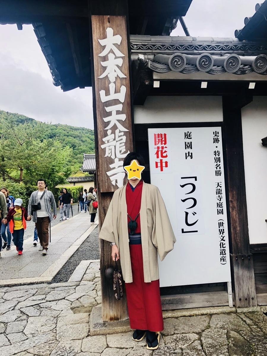 f:id:chiyobi:20191120201018j:plain