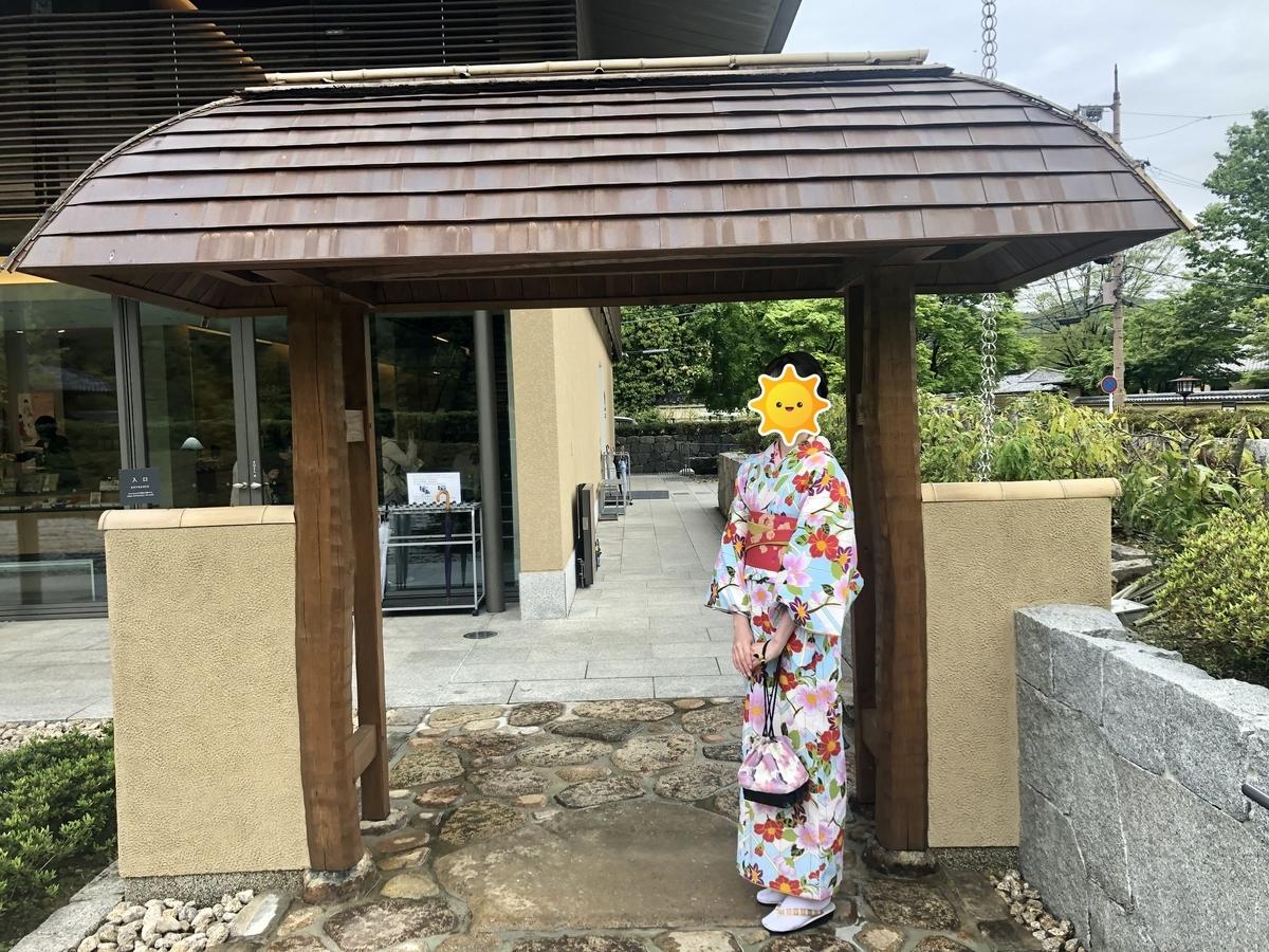 f:id:chiyobi:20191120203026j:plain