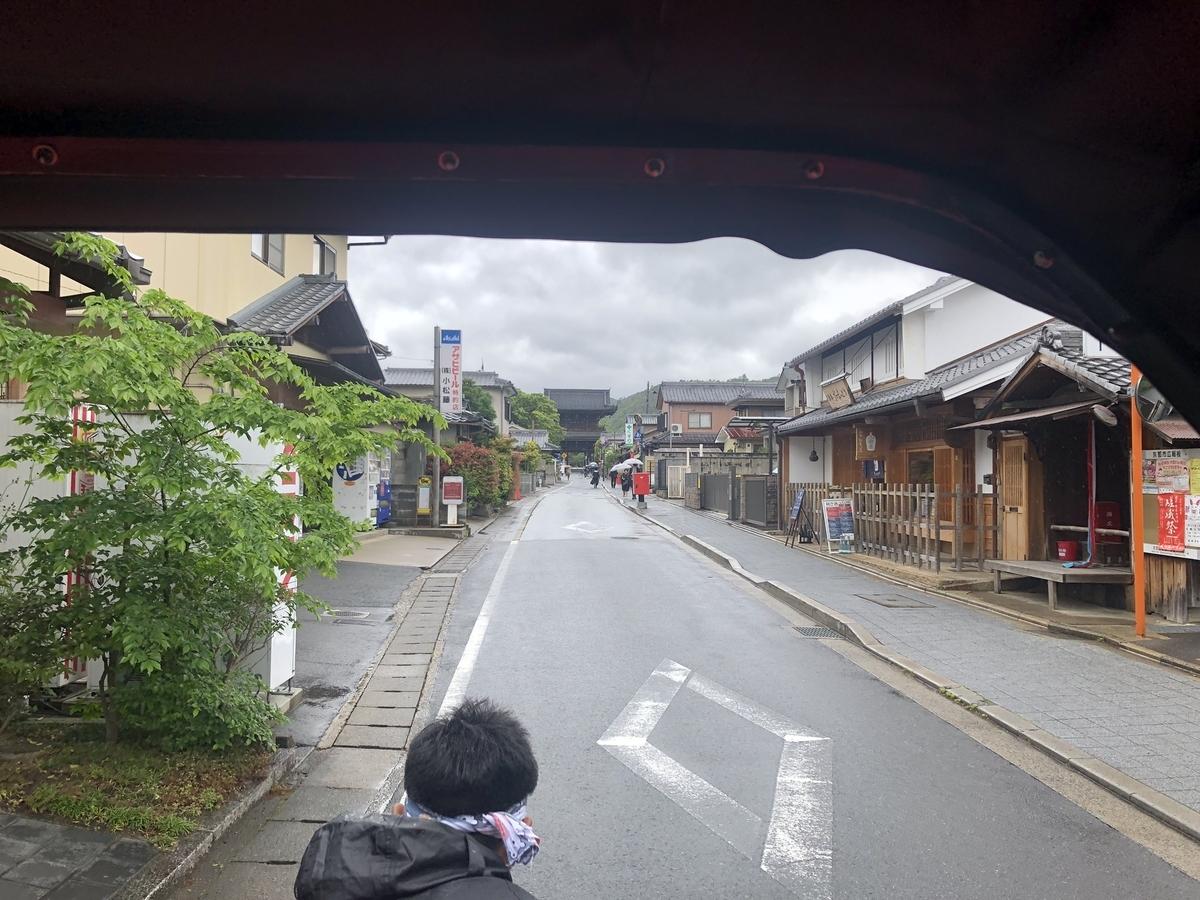 f:id:chiyobi:20191120204819j:plain