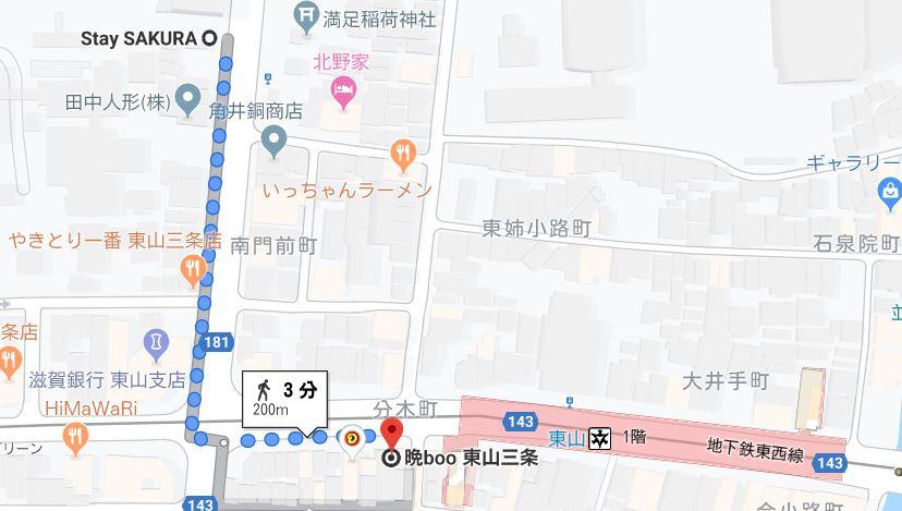 f:id:chiyobi:20191124204553j:plain