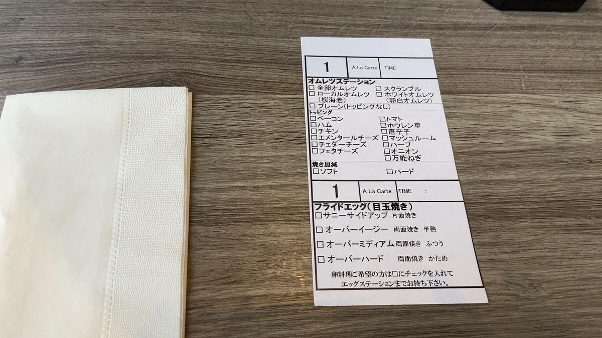f:id:chiyobi:20200110210342j:plain