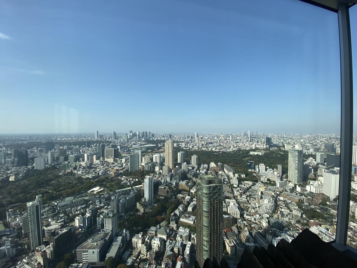 f:id:chiyobi:20200126141004j:plain
