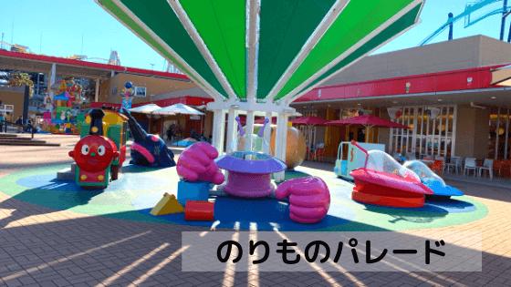 f:id:chiyochan1802:20190529234732p:plain