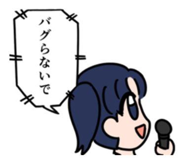 f:id:chiyochiyopon:20161105180627j:plain
