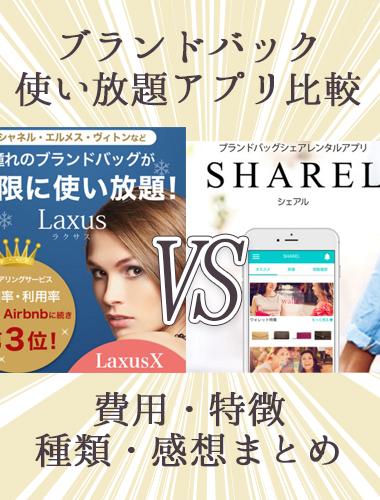 f:id:chiyochiyopon:20170120152820j:plain