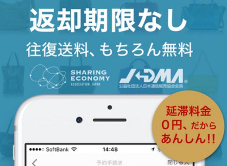 f:id:chiyochiyopon:20170120155237j:plain