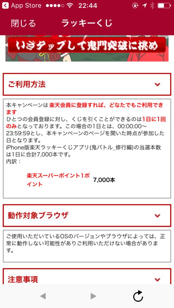 f:id:chiyochiyopon:20170314230514p:plain
