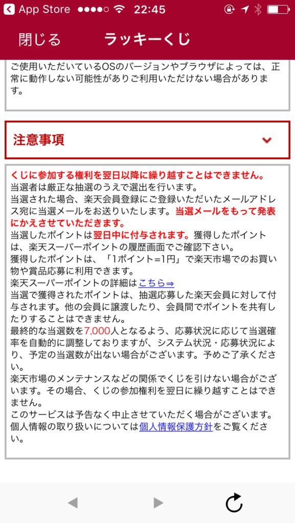 f:id:chiyochiyopon:20170314230657p:plain