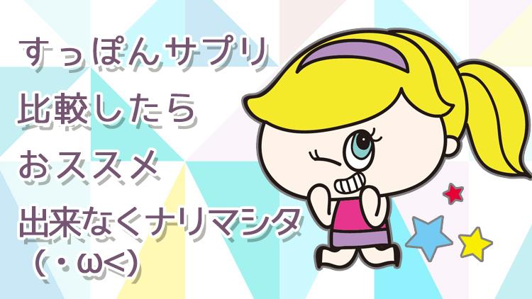 f:id:chiyochiyopon:20170729015914j:plain